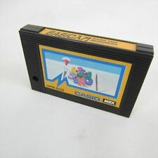 Msx basic nyumon casio for beginners game cartridge import japan