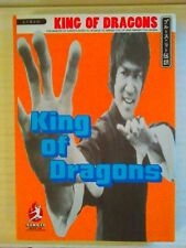 Bruce Lee King of Dragons Japanese Book