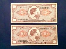 - Lot of 2 -  Series 641 $10 MPC Military Payment Certificates -Sale Priced