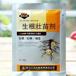30g / bag plant fast rooting powder strong germination Shi Free rapid U1P5 7T6T