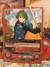 Alm: Ram Village Boy B09-003HN Fire Emblem 0 Cipher NM FE Heroes