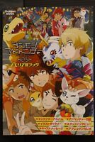 JAPAN Digimon Adventure tri. Memorial Book