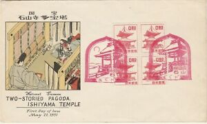Japan 1951 FDC Ishiyama Temple block of 4