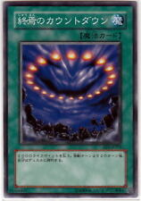 Yu-Gi-Oh Final Countdown EE1-JP253 Common Mint