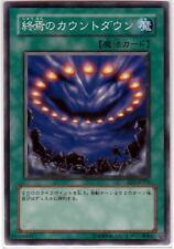 Yu-Gi-Oh Final Countdown EE1-JP253 Common Mint