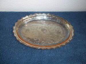BROWN GLASS PLATTER WITH FLORAL PATTERN - 11 INCH