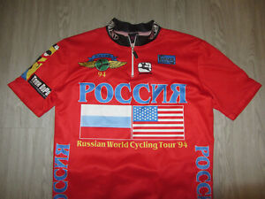 Louis Garneau 1994 Poccnr Tour De France Cycling Bike Bicycle Jersey Russia L Lg