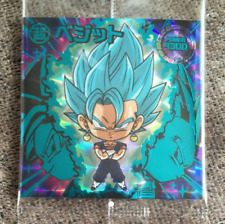 Dragon Ball super warrior seal wafer Z 8th The strongest warrior gathering F/S