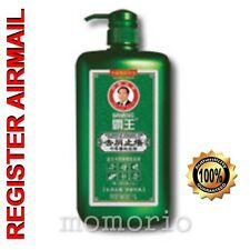 BAWANG Anti-dandruff Shampoo Chinese Herbal Extracts essence 1 Litre hair wash