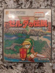 """The Legend of Zelda """"THE HYRULE FANTASY"""" Nintendo Famicom Disk System FDS Tested"""