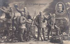 Original WWI RPPC Real Photo Postcard GERMANS SPIKED HELMETS RIFLES BAYONETS 135