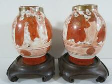 New Listing(2) 19th Century Meiji Period Japanese Kutani Porcelain Vases