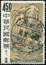China, Republic of  Scott #1481 Used