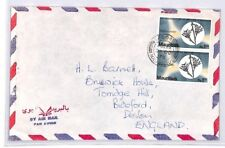 BQ82 1978 Mauritius Phoenix Devon Great Britain Airmail Cover {samwells} PTS