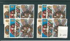 F (Fine) Seasonal, Christmas Great Britain Stamps