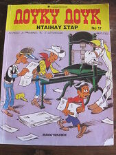 "Noyky Noyk #17 (Lucky Luke ""The Daily Star"") Greek Language French Comic 1997"
