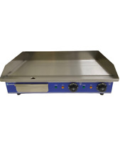 More details for quantum ce ® 65cm electric table top flat griddle double 2 x 2kw  ksl-g65
