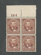 255 NH Block of 4 with Plate Number PO FRESH OG Mint