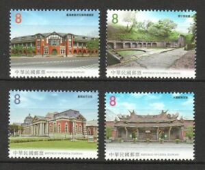 REP. OF CHINA TAIWAN 2020 NATIONAL MONUMENTS RELICS COMP. SET OF 4 STAMPS MINT