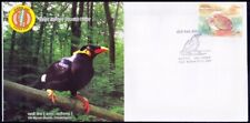 India 2007 Special Cover, Hill Mynah, Birds  (P8n)