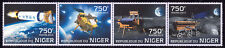 Niger - 2013 strip of 4 - Chinese Mission to the moon #1326 cv 13.00 Lot 81