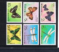Korea 1977 Satz 1653/58 Schmetterlinge/Libellen Postfrisch