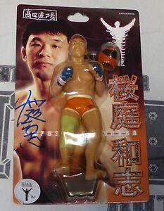 Kazushi Sakuraba Signed Official Action Figure w/ Mask BAS Beckett COA Autograph