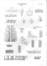 Stampa antica ARCHITETTURA ORNATO fregi decorazioni 1848 Old print