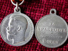 Replica Imperial Russian St George Bravery Medal  4thC