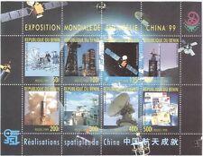 Benin 1999 spazio/Rocket/satellitare/SPEDIZIONE/RADIO Dish/Lettere/stampex 8 V Sht (b4129)