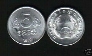 CAMBODIA 5 SEN KM-69 1979 RISING SUN UNC UNCOMMON ASEAN CAMBODIAN MONEY COIN