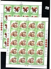 Cook Islands 2016 Year of the Monkey Stamp Sheets Set - Two Sheets