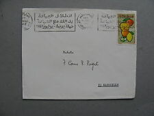 MOROCCO, cover to France 1967, food fruit orange citron
