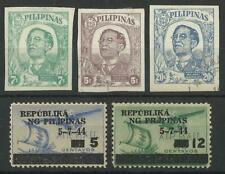 JAPAN 1944 / 1945 OCCUPATION OF THE PHILIPPINES MINT /  USED