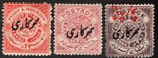India 1917 Feudatory Hyderabad part set mint SG31/32/43 (3)