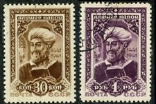 Russia, Scott# 857 - 858, Michel# 827 - 828, CTO