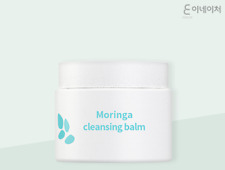 ENATURE Moringa Cleansing Balm 75g