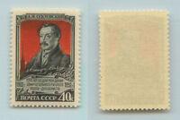 Russia USSR ☭ 1952  SC 1642  MNH. f8910