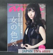 Japan 『anan Feb./6/2013』 AKB48 Yuki Kashiwagi japanese magazine