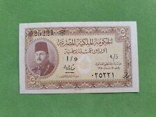 Banknote from Egypt 5 Piastres 1940 King Farouk Egyptian Currency