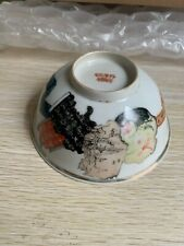 Antique Chinese Famille Rose Export Porcelain Bowl Age Unknown Good Condition