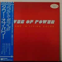 TOWER OF POWER LIVE AND IN LIVING COLOR WARNER P-10159W Japan PROMO OBI VINYL LP