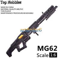 1:6 1/6 Scale Avatar MG62 Heavy Machine Mini Model Gun Fit 12'' Action Figure