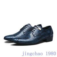 Men's Formal Business Snakeskin Shiny Shoes Lace Up Wing Tip Pointed Toe Shoe WU