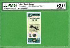 CHINA   PICK  UNLIST 1978  10 CATTIES OF RICE  PMG 69 EPQ