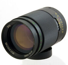 Jupiter-37A 135mm f3.5 lens fits M42 Pentax,Praktica,Zenit,Canon EOS sonnar MINT