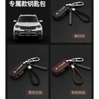 For KIA Sportage R Smart Key Keyless Remote Entry Fob Case Cover with Key Chain
