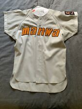 vintage japanese baseball jersey