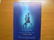 THE SHAPE OF WATER MOVIE FLYER mini poster Chirashi Japan 30-2