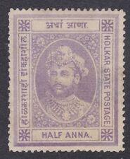 India Indore Holkar 1886 - 1/2A Mauve - SG2-  Mint Hinged (E11G)